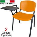 Καρέκλα Με Αναλόγιο Σεμιναρίου Novaiso Πορτοκαλί