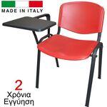 Καρέκλα Με Αναλόγιο - Σεμιναρίου Novaiso Κόκκινη