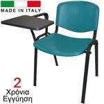 Καρέκλα Με Αναλόγιο - Σεμιναρίου Novaiso Πράσινη