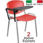 Καρέκλα Με Αναλόγιο - Σεμιναρίου Novaiso Κόκκινη με Γκρι Σκελετό